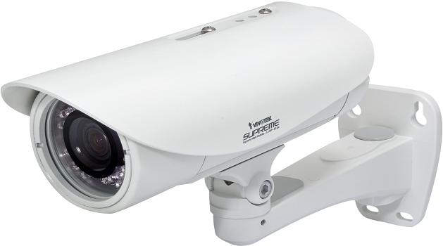 White CCTV camera.
