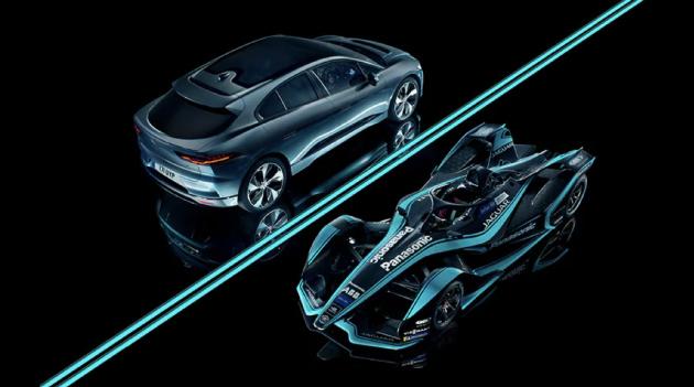 Jaguar Formula E.