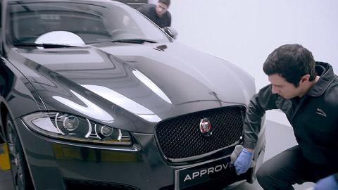 Jaguar Approved Used