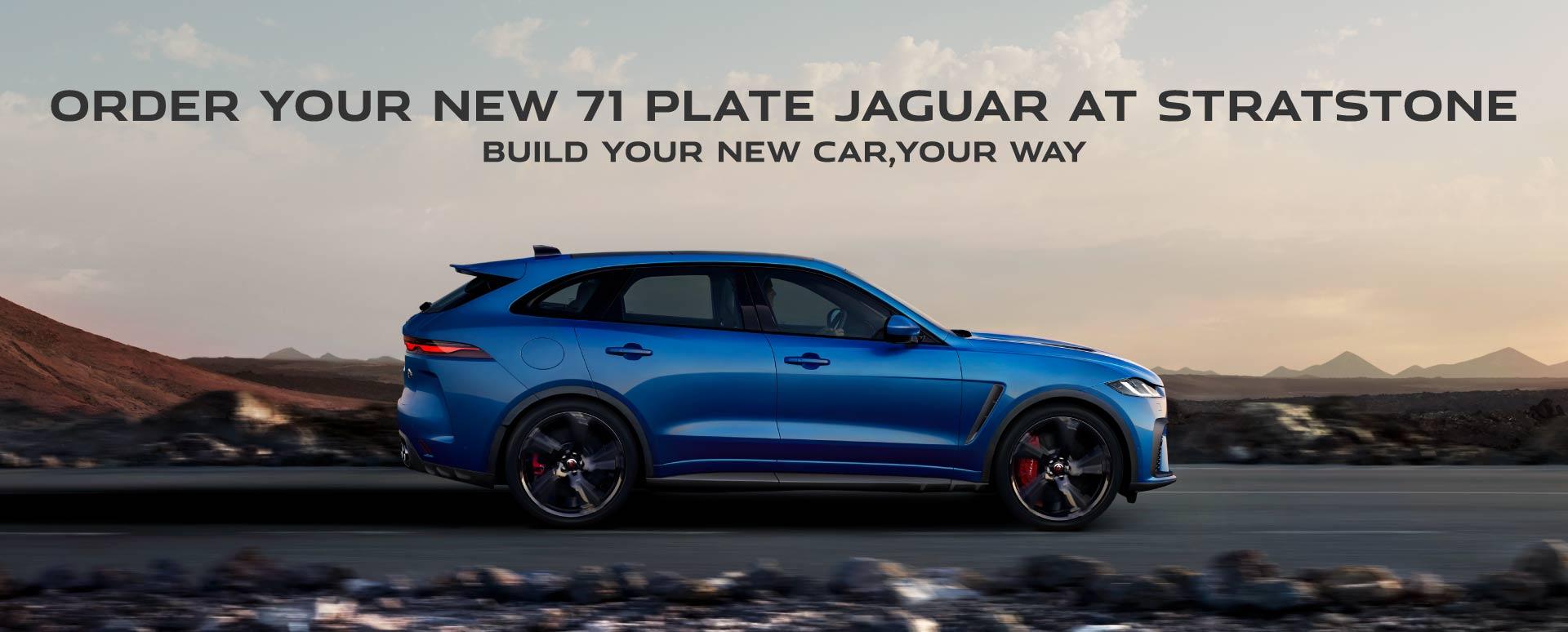 Jaguar 71 Plate
