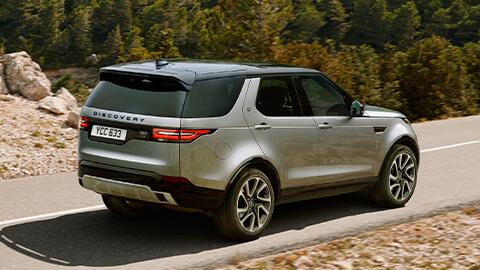 Land Rover Discovery, Exterior Rear