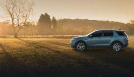 land rover new car deals