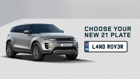 Choose Your New 21 Plate Land Rover