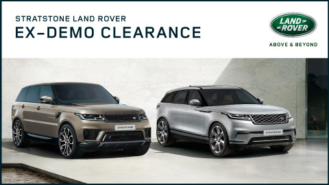 Land Rover Ex Demo Clearance