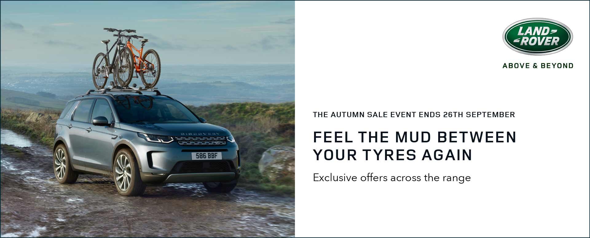 Land Rover Autumn Sale Event