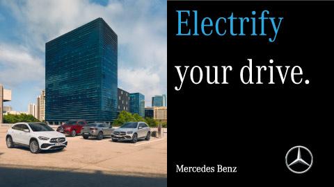 Mercedes-Benz: Electrify Your Drive