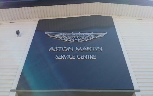 aston martin wilmslow service centre