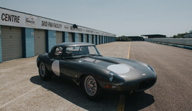 Jaguar E-type.