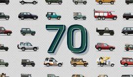 70 years of land rover 4x4